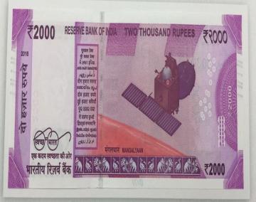 राहुल ने पूछा  मोदी से बताएं 2000 के नोट से कालाधन कैसे रुकेगा?