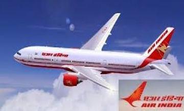 """""""Airindia"""" लायी  ग्राहकों के लिए जबरदस्त स्कीम , घरेलू फ्लाइट्स पर दिए बंपर ऑफर, उठाएं ऑफर का फायदा"""
