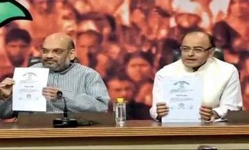 BJP ने दिखाई मोदी की डिग्री तो AAP ने उसे बताया फर्जी