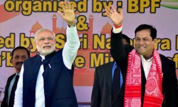 बीजेपी ने बनाया इतिहास, पहली बार असम में बनाएगी सरकार : मोदी का जादू