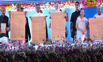 CM Shri Chouhan directed Officers, for Starting process & implement Simhastha Universal Message immediately