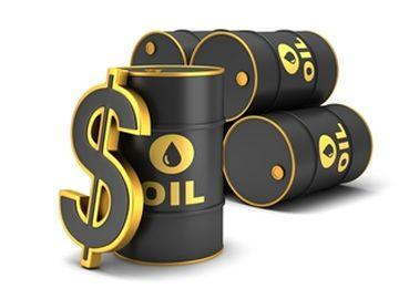 Global Crude oil price of Indian Basket was US$ 42.35 per bbl on 21.04.2016