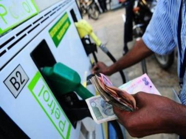 पेट्रोल और डीजल की कीमत में कटौती