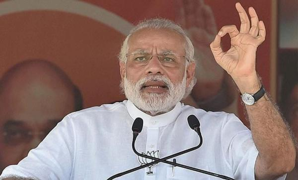 कांग्रेस को भविष्य में खोजने के लिए पुरातत्व विभाग खोलना पड़ सकता है- प्रधानमंत्री नरेंद्र मोदी ने वाराणसी जनसभा में कहा।