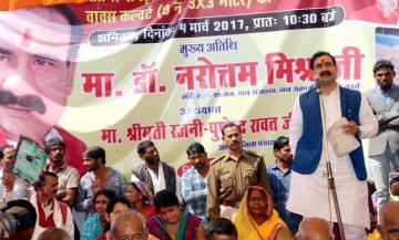 जनसंपर्क मंत्री द्वारा दतिया जिले के ग्राम लिधोरा में केनाल पुल का लोकार्पण